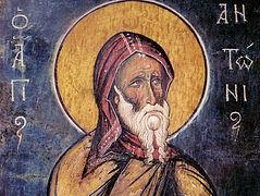 Святой Антоний Великий о ересях и расколах