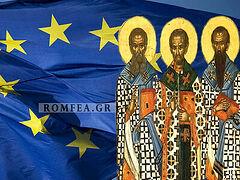 Η απάντηση των Τριών Ιεραρχών στην Δυτικοευρωπαϊκή Παιδεία