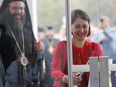 Serbian Orthodox school officially opens in Australia (+VIDEO)