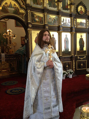 Иерей Алексий Сураев