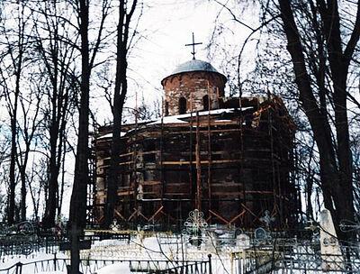 Аварийный храм XII века отреставрируют в Великом Новгороде