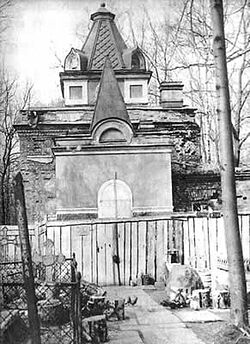 St. Xenia's Chapel before its restoration. A photo of the 1960s