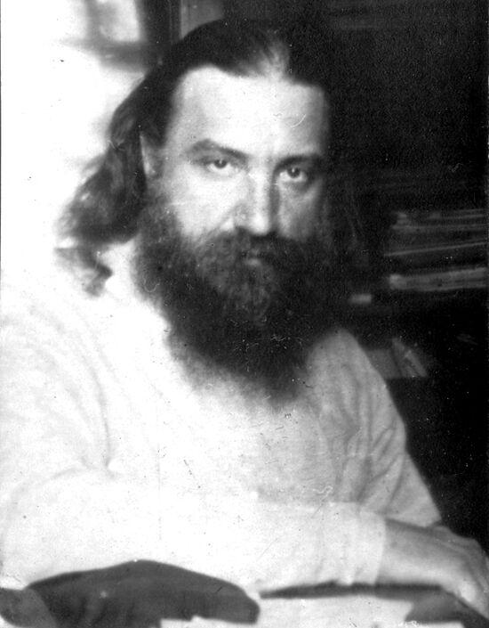 Архиепископ Варфоломей (Ремов)