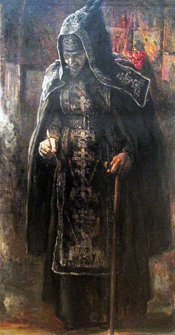 Схимник отец Агафон