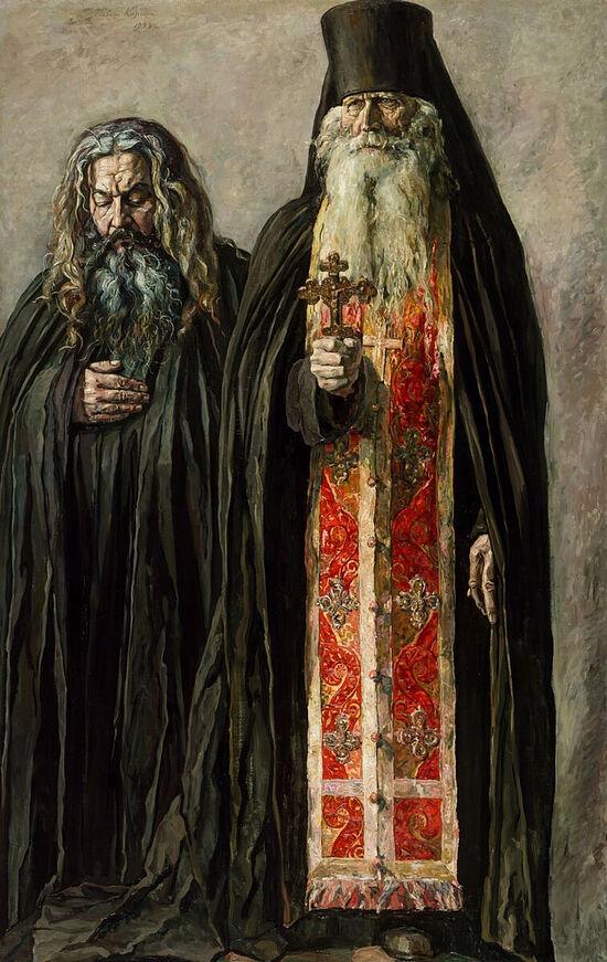 Отец Митрофан и отец Гермоген