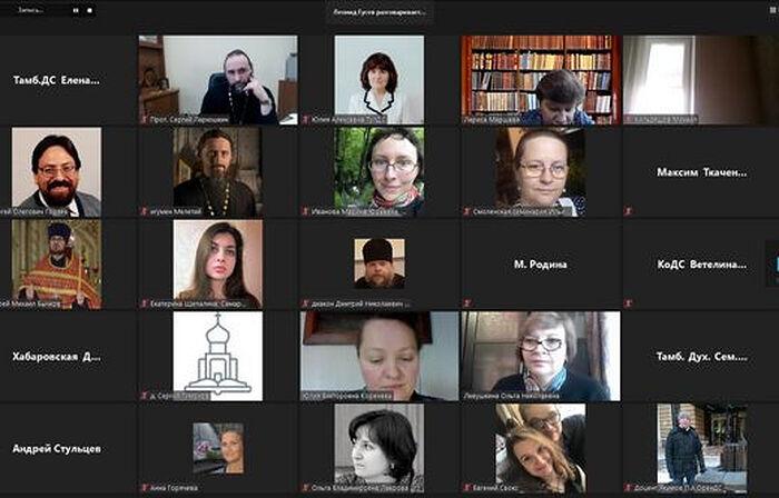 Учебный комитет провел семинар сообщества преподавателей церковнославянского и русского языков