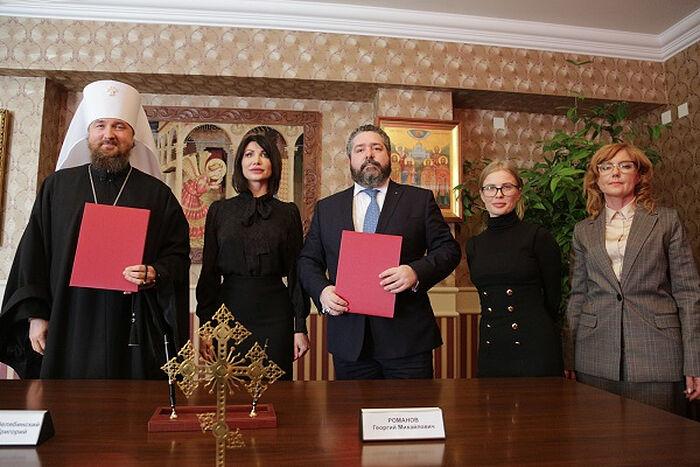 Фонд продовольствия «Русь» и Челябинская епархия подписали соглашение о сотрудничестве