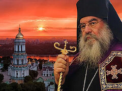 Cypriot Metropolitan Athanasios sends love and prayers to faithful of canonical Ukrainian Church