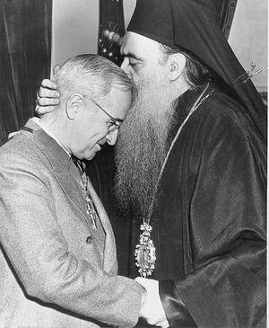 President Truman and Archbishop Athenagoras, February 1947
