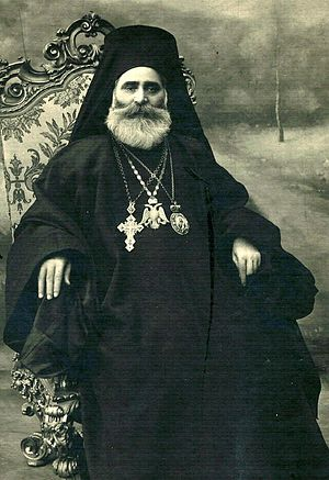 Ο Πατριάρχης Κωνσταντινουπόλεως Μελέτιος (Μεταξάκης)