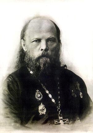 Святой Алексий Московский