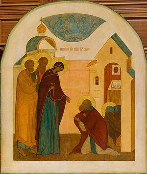 Явление Богородицы прп. Сергию. Икона Серапионовой палатки