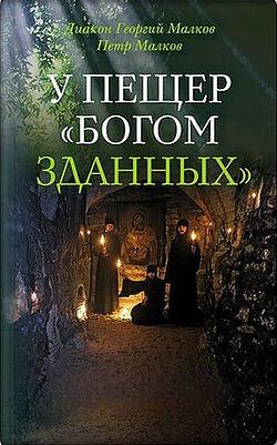 Скидка до 40% на книги издательства «Вольный странник» 18–21 февраля
