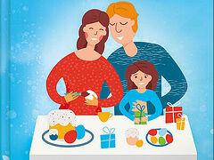 Православный праздники в современной семье