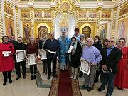 Патриаршие награды получили священники и медики в Искитиме и Сочи