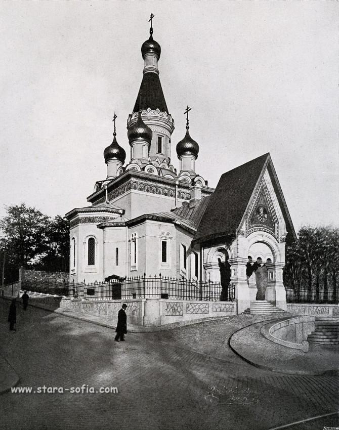 Русская посольская церковь святителя Николая Мирликийского