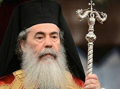 Патриарх Иерусалимский Феофил: Наше общее обязательство — собраться вместе для молитвы и братского общения