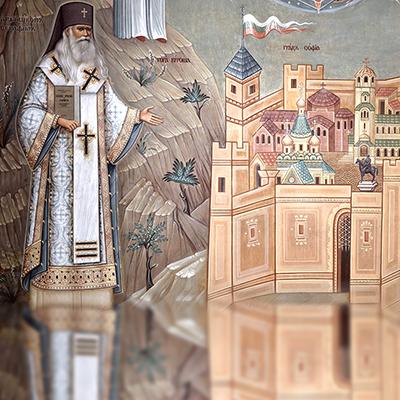 Святитель Серафим и Русское подворье в Софии