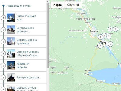 Опубликован аудиогид по православным храмам Иркутского района