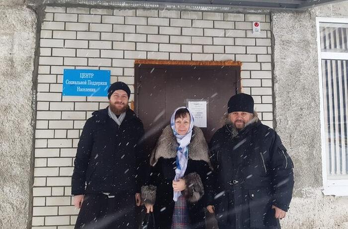 Центр социальной поддержки населения Кузнецкой епархии