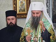 Патриарх Порфирий посетил Ясеновац