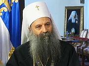 Сербский Патриарх об украинском церковном вопросе: Мы всегда на стороне канонов