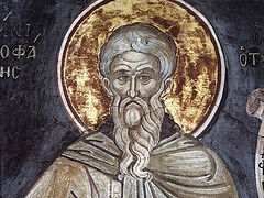 St. Theophanes the Confessor of Sygriane