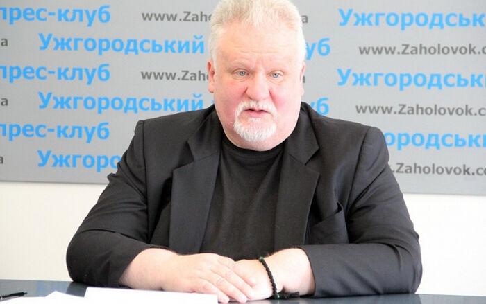 Photo: mukachevo.net