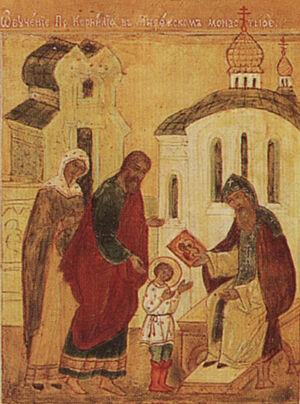 Обучение в Мирожском монастыре