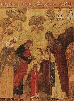 Преподобномученик Корнилий у Богом зданных пещер