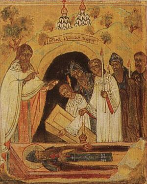 Погребение преподобномученика Корнилия