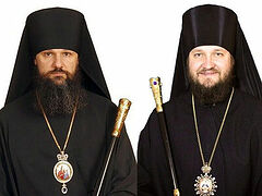 Two Russian bishops banned from serving by Supreme Ecclesiastical Court