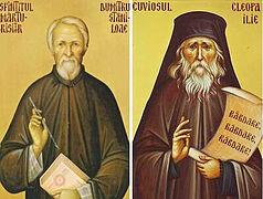 Romanian Church preparing to canonize Elder Cleopa, Fr. Dumitru Stăniloae, Elder Gherasim (Iscu)