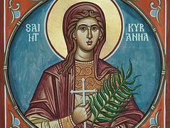 Святая Киранна, Невеста Господня († 28.02.1751)