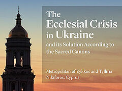 New Book: Cypriot hierarch's examination of Ukrainian crisis to be published in English
