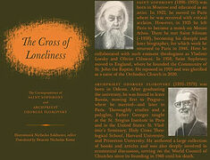 New book: St. Sophrony of Essex's correspondence with Fr. Georges Florovsky