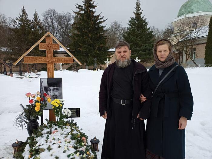 Дмитрий и Наталья Володиковы