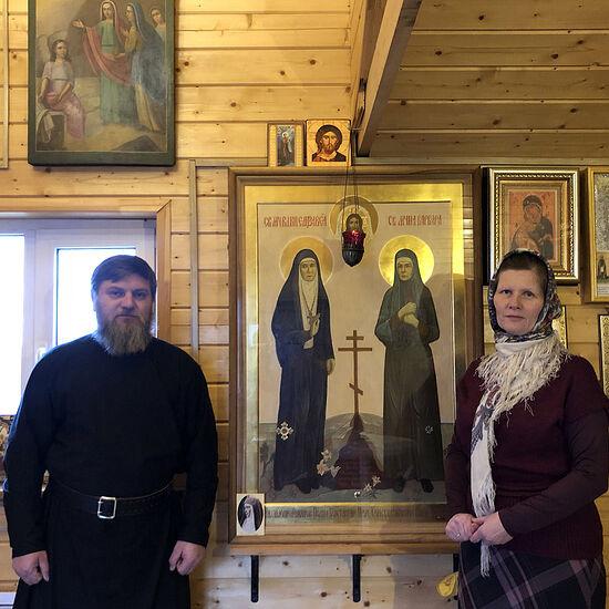 Дмитрию и Наталье даже подарили частицу мощей преподобномученицы Великой княгини Елисаветы