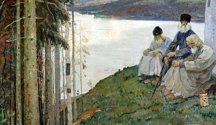 Три старца, М.В. Нестеров, 1915. Национальная картинная галерея Армении