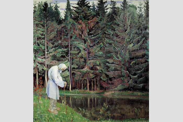 «Старец. Раб Божий Авраамий», М.В. Нестеров, 1914, Самарский областной художественный музей
