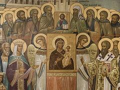 Sermon on the Sunday of Orthodoxy