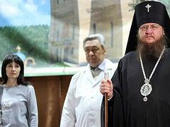 Στην περιφέρεια του Τσερκάσι πραγματοποιήθηκε συνέδριο αφιερωμένο στη μνήμη του Αγίου Λουκά Συμφερουπόλεως