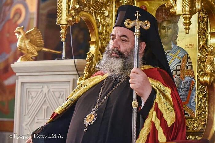 Metropolitan Ioannis of Langadas