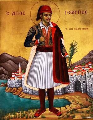 New Martyr George of Ioannina
