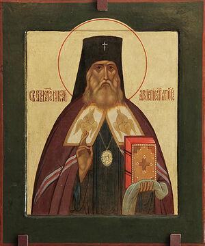 Άγιος Νικόλαος, Επίσκοπος Ιαπωνίας