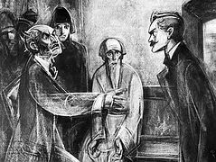 Лекция 12. Духовные основы романов Ф.М. Достоевского «Идиот» и «Братья Карамазовы»