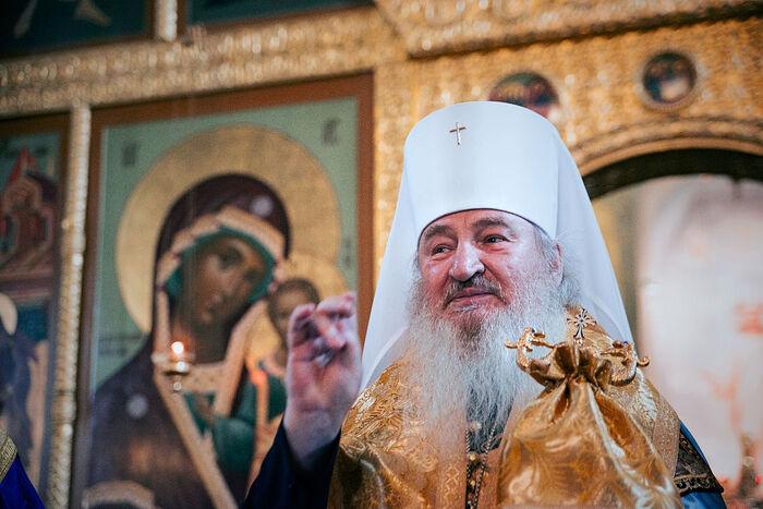 Митрополит Феофан (Ашурков)