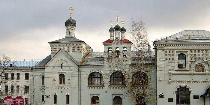 Больница Святителя Алексия