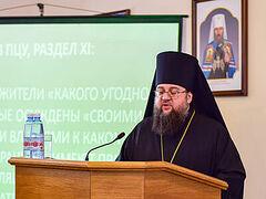 Преподобный Никодим Святогорец о судебных полномочиях Константинопольского патриарха