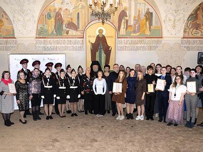 В Москве состоялось награждение победителей конкурса «Лето Господне»